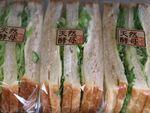 天然酵母山食のサンド