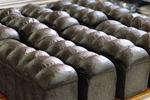 天然酵母竹炭山食
